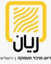 مركز تشغيل ريان – מרכז ריאן – القدس ירושלים Logo